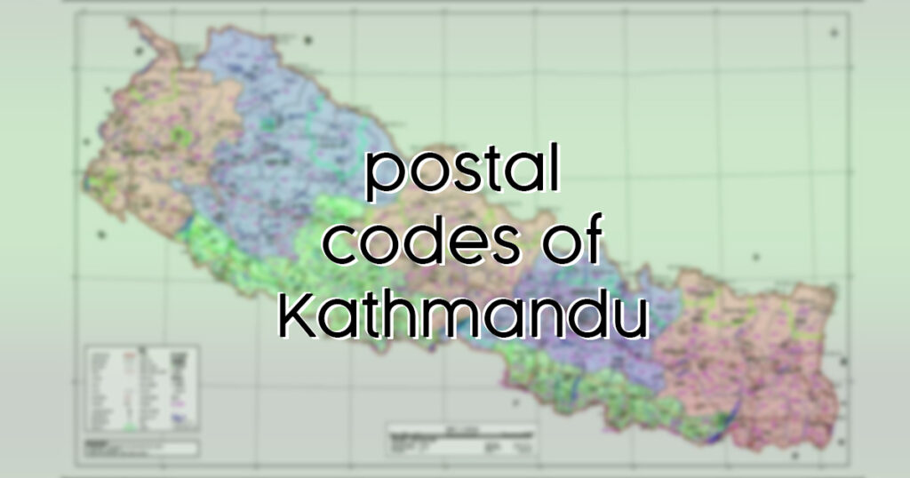 postal code of Kathmandu